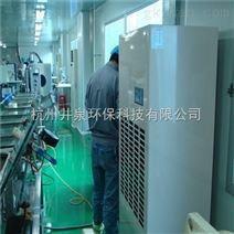 实验室精密仪器防潮贮存,仪器室除湿机