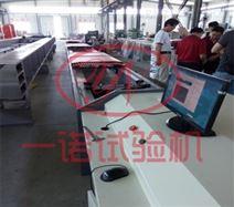 电力铜包铝复合导线屈服强度试验机
