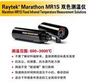 MR1SASF-雷泰MR在线红外测温仪