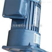 2HP-2HP晟邦减速电机