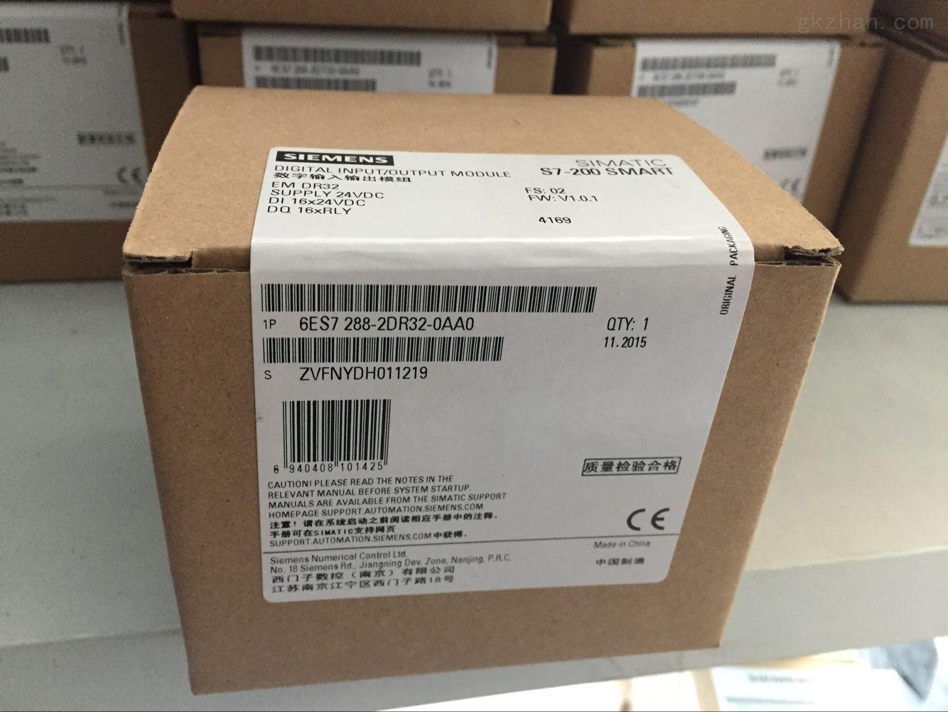 6es7288-2dr32-0aa0-西门子s7-200 plc代理商