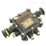 防爆低压接线盒 矿用隔爆型接线盒