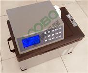 LB-8000D-现货热销水厂科研单位环保局LB-8000D便携式水质等比例采样器