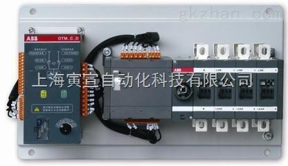 abb双电源自动转换开关otm32,otm800系列