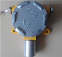 氢气气体远程气体报警器