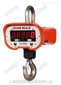 5吨吊秤价格 5T电子吊秤报价