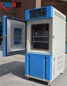勤卓小体积恒温恒湿箱高温热老化箱恒温烘箱