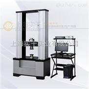供应5000N微机控制电子万能材料拉力试验机