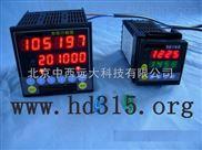 中西(LQS)智能计数器(带传感器另配) 型号:SI99-ZSK-613库号:M342066