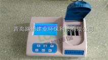 路博环保氨氮测试仪