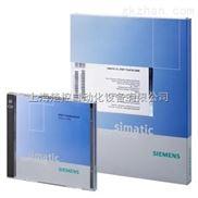 西门子PLC编程软件型号大全