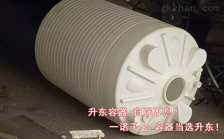 50吨滚塑水箱