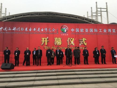 第22届西部制博会重磅开幕 国产高端装备齐亮相