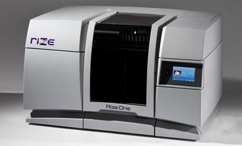 新型3D打印机:提速50% 打印产品无需后处理