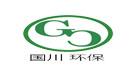 潍坊国川环保科技有限公司