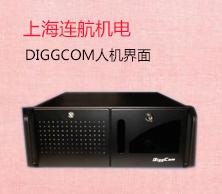 上海連航機電科技有限公司