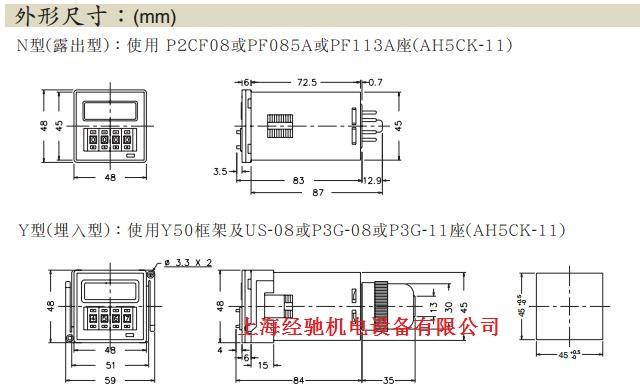 AH5CK预置型计数器 AH5CK-H预置型计数器,AH5CK-D预置型计数器 AH5CK-R预置型计数器 AH5CK-11预置型计数器,AH5CK-11H预置型计数器 AH5CK-11D预置型计数器,AH5CK-11R预置型计数器 AH5K预置型计数器 AH5K-4D预置型计数器,AH5K-4DH预置型计数器 AH5K-4DD预置型计数器,AH5K-4DR预置型计数器 AH5K-C预置型计数器,AH5K-CH预置型计数器 AH5K-CD预置型计数器,AH5K-CR预置型计数器 AH5K-3D预置型计数