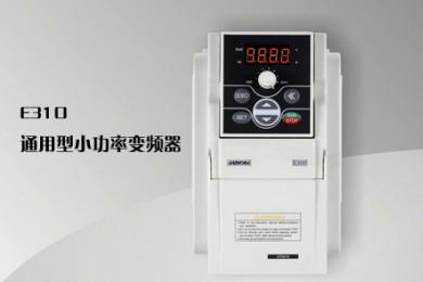 e310系列变频器,石家庄通用型小功率变频器