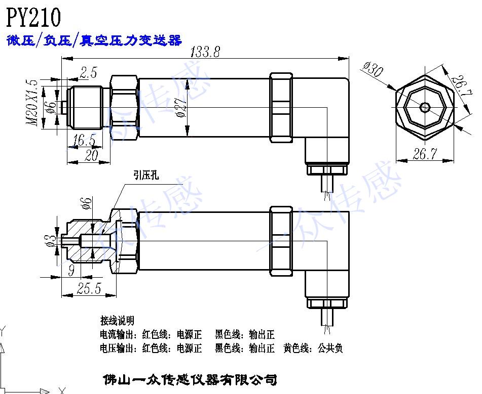 5%fs    供    电: 24v dc(9~36vdc)    绝缘电阻: ≥1000 m&omega