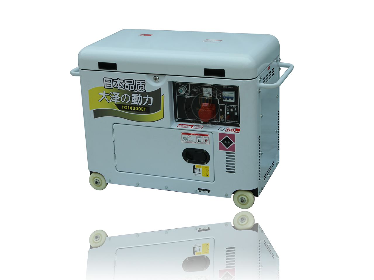 单相发电机稳压器接线图