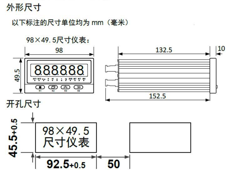 > ssi信号转换显示仪表   相对湿度: 85% 圈长设置:旋转编码器每圈