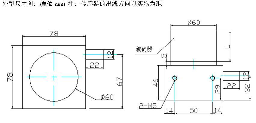 电路 电路图 电子 工程图 平面图 原理图 852_409