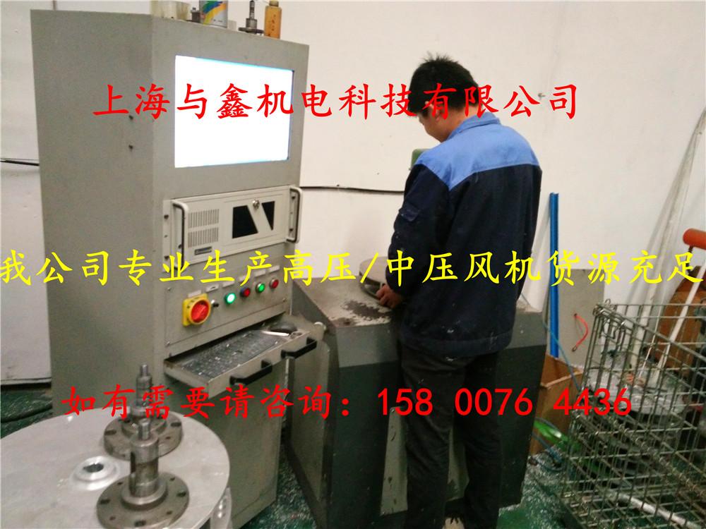 涡流高压鼓风机配置 (1.机壳材质:全风高压风机采用超强度压铸铝,压铸铝与奔驰汽车轮毅相同铝材,相对于普通铝合金来说,压铸铝更坚固,相对于铁壳风机,更有轻量化的作用。 (2.电机性能:高压风机采用台湾全风电机,全风机是一款宽频,宽压电机,列入:单相110V/230V 工业三相:220/380/415/660V等,电机频率可45-75HZ调频,IP55防护等级 F级绝缘等级,其优势是国内电机达不到的工艺,深受国内外客户青睐、 (3.