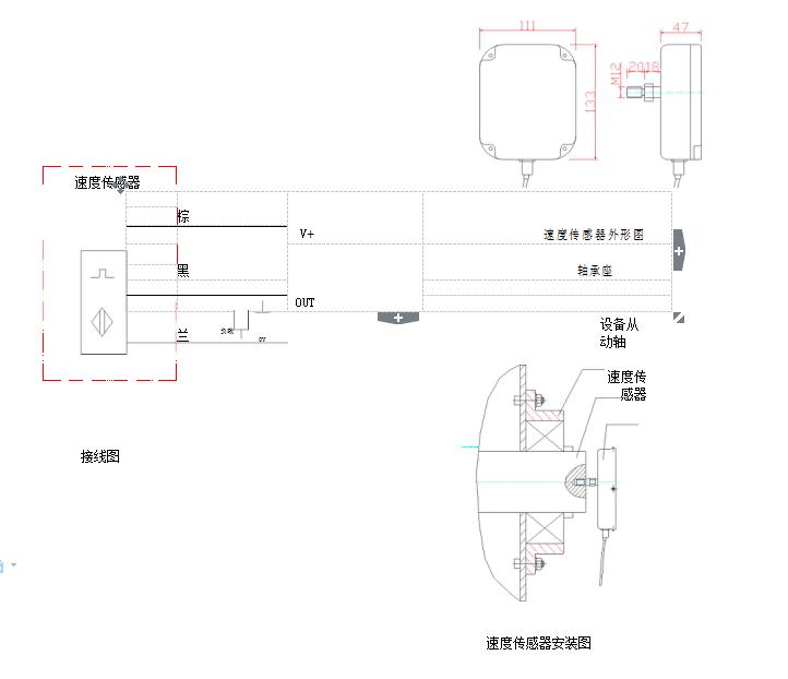 scd-1 速度传感器说明书