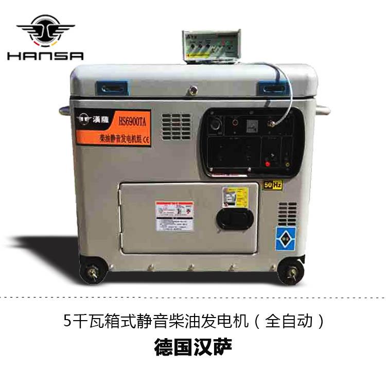 5kw全自动柴油发电机