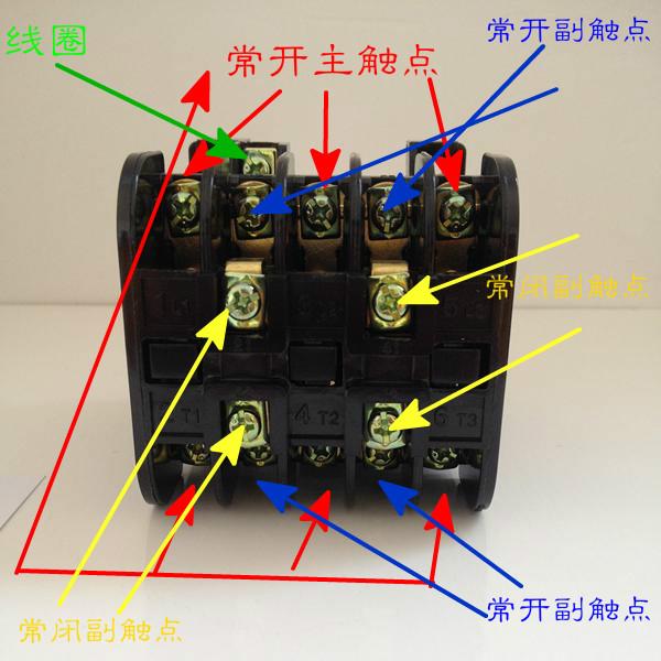 cjt1交流接触器触点接线详解