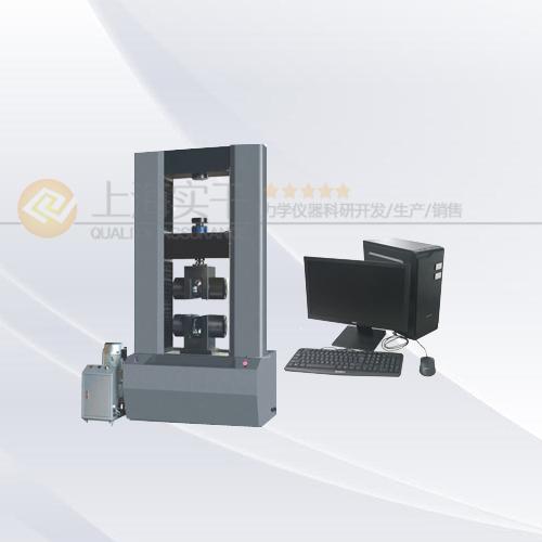 微机控制电子式双柱万能材料拉力试验机