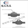 BKH-AS-10系列高压球阀(带焊接管)