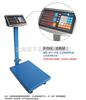 awh上海羽绒电子秤品牌