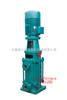 多级泵,多级潜水泵,多级离心泵结构图,多级泵系列价格