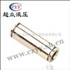 JKH系列插入式快换管接头(黄铜)