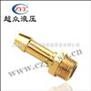 JWR-Z2.5系列外插式管接头(黄铜)