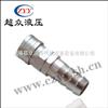 QKD158单开闭气动快速接头(大体)(碳钢)