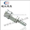 QKD153单开闭气动快速接头(碳钢)