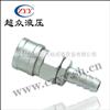 QKD156-04SH单开闭气动快速接头(中体)(碳钢)