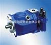-大量提供REXROTH变量柱塞泵,A2F023/63K-PPB05