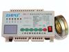 HDL-F剩余电流式电气火灾监控探测器