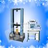 碟形弹簧抗压强度试验机,碟形弹簧抗压强度测试仪,弹簧压力试验机价格