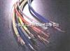仪表信号电缆型号规格集散型仪表电缆