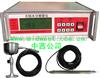 HR11/HYD-ZS在线水分测定仪在线水份测定仪