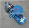 防爆齿轮减速电机|台湾防爆减速机|上海销售台湾防爆减速电机