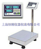 TCS松江600 kg电子称,可选配RELAY功能
