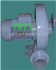 CX-7.5台湾中压CX-5.5KW系列全风透浦式鼓风机