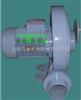 CX-7.5/5.5KWCX系列5.5KW中压鼓风机|CX-7.5透浦式中压送料风机效率高
