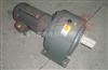 GH50-750-1800S台湾大速比万鑫齿轮减速电机实拍图