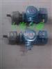 RC47-YS8024【四大系列】品牌减速机→清华紫光RC系列减速机供应